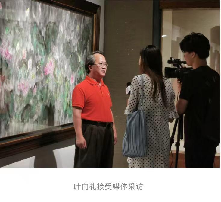 「万象圆成」叶向礼百幅荷花献礼中国共产党成立100周年画展开幕